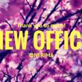 New Office (3)